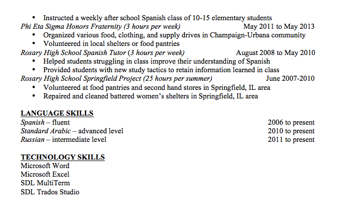 Skills part of a resume